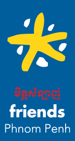 Friends the Restaurant logo