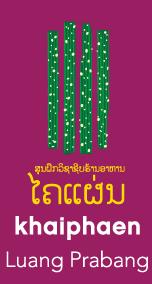 Khaiphaen logo