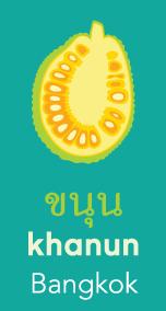 Khanun logo