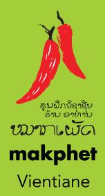 Makphet logo
