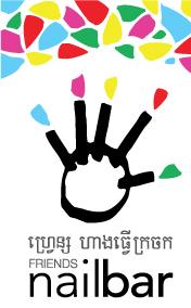 Nailbar logo