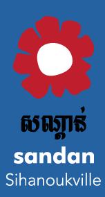 Sandan logo